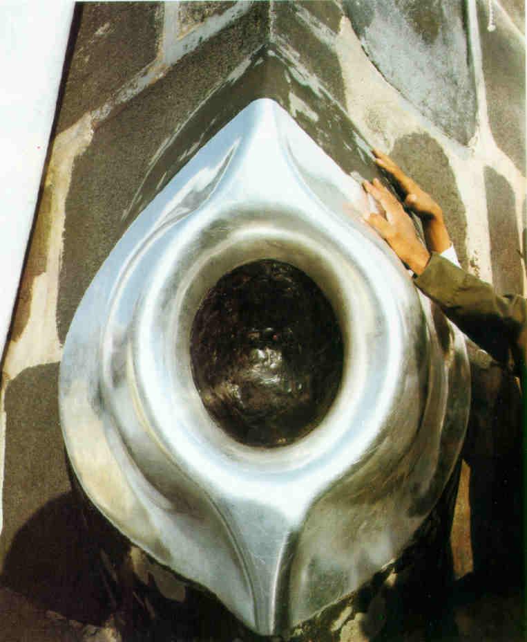 Kabe'nin Muhte�em Resimleri
